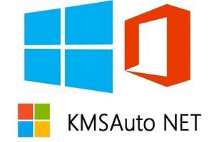KMSAuto Net 2022 Crack 1.5.7 With Key Download [Activator]